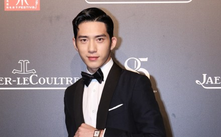 Jing Boran at the Jaeger LeCoultre Reverso 85th anniversary during the Shanghai International Film Festival 2016
