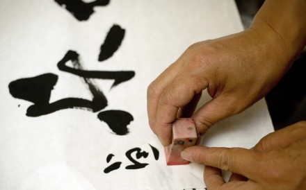 Can you really understand Hong Kong if you don't speak Cantonese? Photo: AP