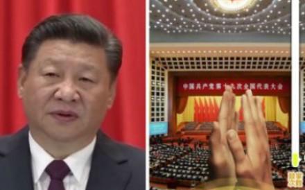 A screen grab of the game. Photo: Whatsonweibo.com