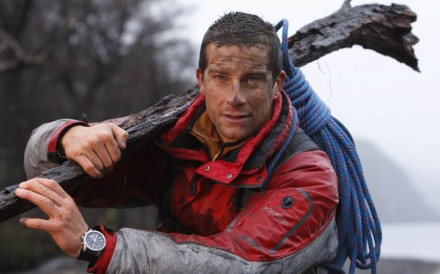 The global television escapades of British adventurer Bear Grylls have inspired the theme park.