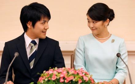 Princess Mako and her fiancé Kei Komuro. Photo: Reuters