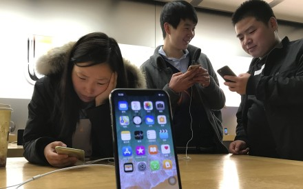 The iPhone maker is seeking multiyear contracts to lock up its supply of cobalt, an essential ingredient in lithium-ion batteries for smartphones and electric vehicles.
