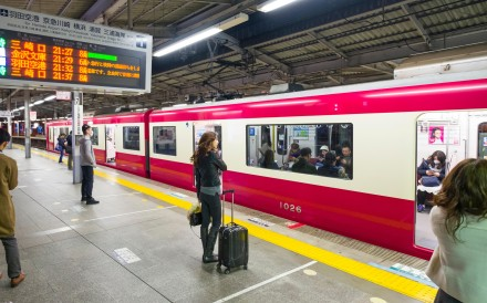 Limited transport beyond midnight sends foreign visitors, especially in Tokyo, scrambling for the last trains; officials are brainstorming ways to keep them out on the town with night outings to shows, restaurants and scenic spots