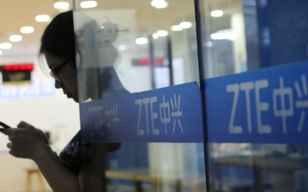In a dramatic turnaround, the US president had said he asked the Commerce Department to help ZTE 'get back into business', after it was hurt by a US ban