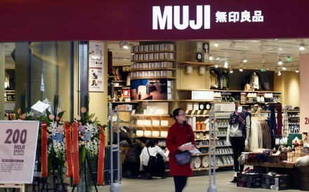 Muji's operator Ryohin Keikaku had previously been warned by China over a map in one of its catalogues. Photo: Reuters