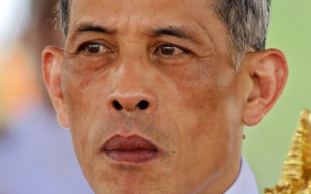 Thai King Maha Vajiralongkorn Bodindradebayavarangkun. Photo: EPA
