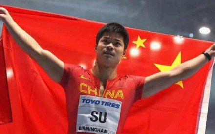 China sprint star Su Bingtian is capable of matching the best, says his coach. Photo: Handout