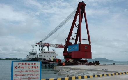 The Kyaukpyu port in Myanmar, where officials are hoping to begin work on a Chinese-backed deep water project. Photo: Handout