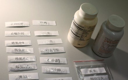 The labels use 'dot characters' and are meant to help the visually impaired take their medicines. Photo: Edmond So