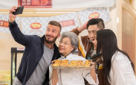 David Beckham is on a quest to find the best egg tart in the short movie.