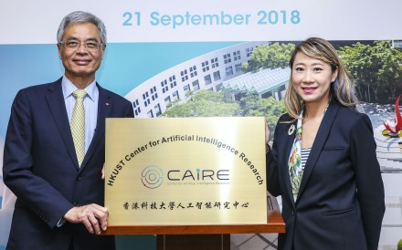 Wei Shyy, president of Hong Kong University of Science and Technology (HKUST) and Pascale Fung, director of CAiRE at the launch of the AI research centre. Photo: K.Y. Cheng