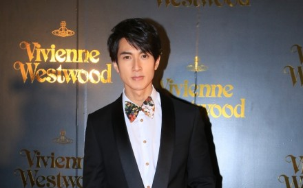 Wu Chun is also an accomplished model who has worked for top houses in Asia.