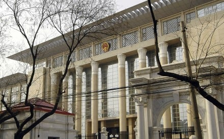 "The sentence is slightly more than the 10-year minimum prescribed by the Chinese Supreme Court for the ""especially serious circumstance"" of selling more than 5,000 copies of pornographic books or making more than 10,000 yuan from their sale. Photo: AFP"