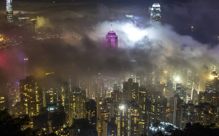 It's not just nature that inspires awe. The view from Victoria Peak produces a similar sensation Photo: Bruce Yan