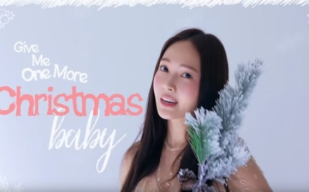 K-pop star Jessica Jung has released a Christmas song, 'One More Christmas', in collaboration with the South Korean make-up company, Amuse.