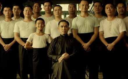 A scene from the 2013 film, The Grandmaster, starring Tony Leung (front centre) as the martial arts teacher Ip Man, directed by Wong Kar-wai.