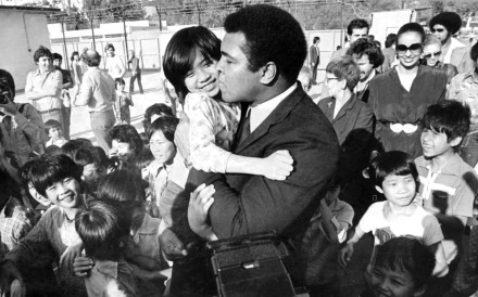 Muhammad Ali visits the Kai Tak East Refugee Transit Centre on December 22, 1979. Picture: SCMP