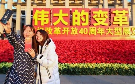 Visitors take a selfie at an exhibition commemorating the 40th anniversary of China's reform and opening up, at the National Museum of China in Beijing, on December 18. Photo: Xinhua