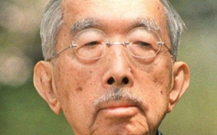 Emperor Hirohito shortly before his death in 1989. Picture: Kyodo