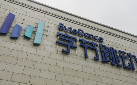 A new ByteDance sign is seen on the facade of the world's most valuable technology start-up's headquarters in Beijing. Photo: Reuters