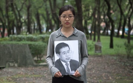 Ti-Anna Wang, daughter of democracy activist Wang Bingzhang, was barred from entering China last week and detained by airport security staff during a layover at Beijing while travelling from South Korea to Canada. Photo: Handout