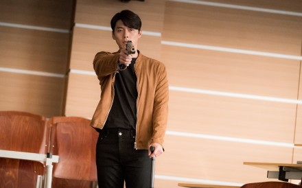 Yoo Jin-Woo (played by Hyun Bin) in a climactic scene from Memories of the Alhambra. Picture: Netflix