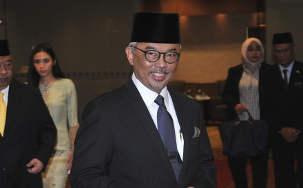 Pahang state's Sultan Abdullah Sultan Ahmad Shah is tipped to take the throne. Photo: AP