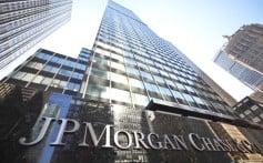 JPMorgan's top China banker Fang Fang to retire, as