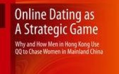 qq dating site