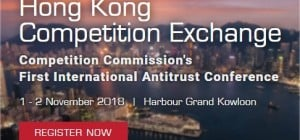 SCMP invites you to Hong Kong Competition Exchange 2018