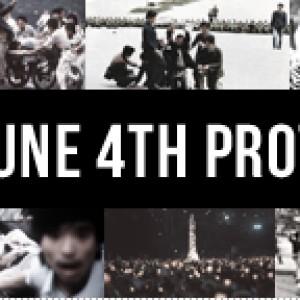 June 4 vigil in Hong Kong