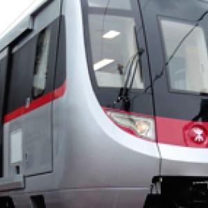 Hong Kong MTR