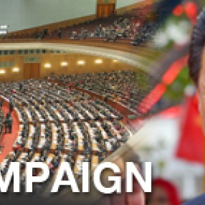 Xi Jinping's anti-corruption campaign