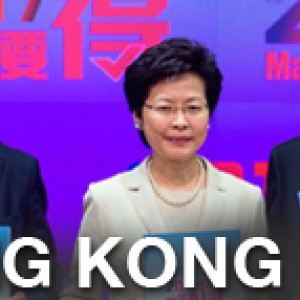 Hong Kong political reform