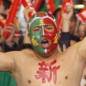 Chinese Football Association (CFA)