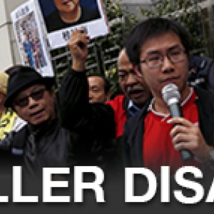 Hong Kong bookseller disappearances