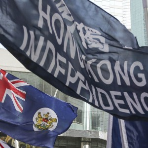 Hong Kong National Party ban