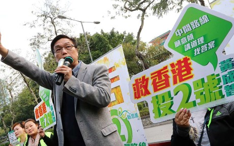 Nelson Wong canvasses on election day in February. He took just four per cent of votes. Photo: David Wong
