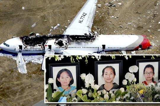 Asiana plane crash | South China Morning Post