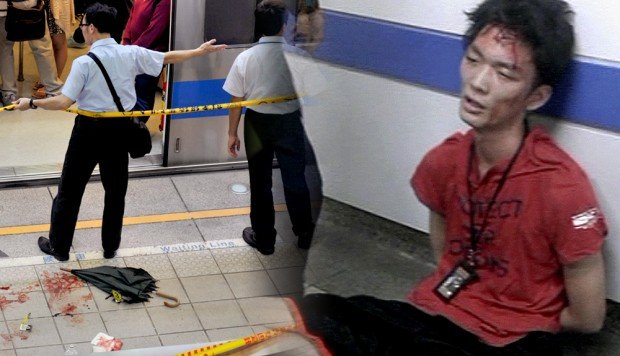 Knifeman Who Stabbed Four To Death On Taipei Subway Had
