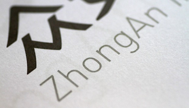 ZhongAn makes 70pc of 2017 car insurance premiums in one month