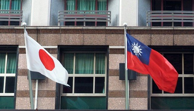 Japan overlooks Taiwan's nuclear food ban to sign trade pacts