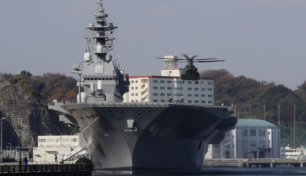 Japan slammed over 'useless and provocative' aircraft carriers