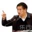 Yunnan province security chief Meng Sutie.