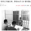27 employees of a public relations firm in Wuhan have been arrested. Photo: screenshot via Weibo