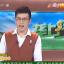A screenshot of host Cui Jianbin. Photo: SCMP Pictures