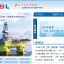 COSL shares yesterday closed 1.68 per cent lower at HK$18.70. Photo: Screenshot via company website