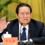 """Former security chief Zhou Yongkang is being probed for """"serious disciplinary violations"""" - a euphemism for corruption. Photo: Xinhua"""