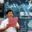 Companies arranged photography exhibitions for former official Qin Yuhai, who is under investigation for alleged corruption. Photo: SCMP Pictures