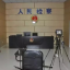 The fake interrogation room the bogus graft-busters set up in an abandoned mall. File photo
